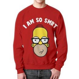 """Свитшот унисекс с полной запечаткой """"Гомер Симпсон. I am so smrt"""" - гомер, прикольные, smart, симпспоны, i am so smrt"""
