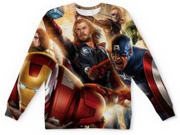 """Свитшот унисекс с полной запечаткой """"Мстители (Avengers)"""" - мстители, железный человек, капитан америка, тор, халк"""
