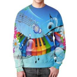 """Свитшот унисекс с полной запечаткой """"МУЗЫКА .НОТЫ.ЗВУК.КЛАВИШИ.ПИАНИНО.ЦВЕТЫ."""" - музыка, клавиши, звук, ноты, пианино"""