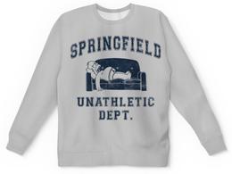 """Свитшот унисекс с полной запечаткой """"Springfield Unathletic Dept"""" - simpsons, прикольные, симпсоны, гомер симпсон, лень"""