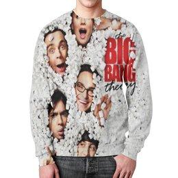 """Свитшот унисекс с полной запечаткой """"THE BIG BANG THEORY_ARSBOYZ"""" - знаменитости, сериал, люди"""