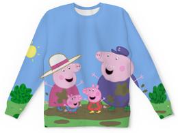 "Свитшот унисекс с полной запечаткой ""Свинка Пеппа"" - свинка пеппа, peppa pig theme song"