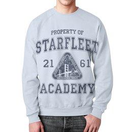 """Свитшот унисекс с полной запечаткой """"Starfleet Academy"""" - академия, star trek, звёздный путь, звездный флот, starfleet"""