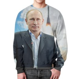 "Свитшот унисекс с полной запечаткой ""Путин (Putin)"" - россия, russia, путин, putin, ракета"