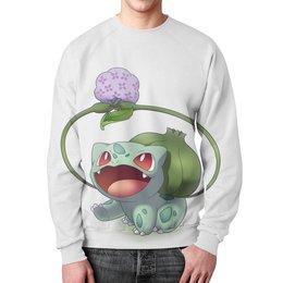 """Свитшот мужской с полной запечаткой """"Бульбазавр"""" - нинтендо, nintendo, bulbasaur, pokemon go, покемон го"""