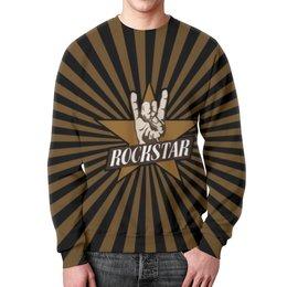 """Свитшот унисекс с полной запечаткой """"Rockstar"""" - музыка, cool, rock, рок звезда"""