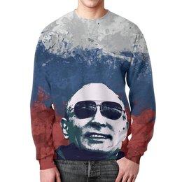 """Свитшот мужской с полной запечаткой """"Путин в очках"""" - очки, патриот, россия, путин, президент"""