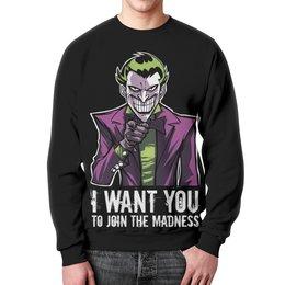"""Свитшот унисекс с полной запечаткой """"Джокер"""" - joker, комиксы, джокер, бэтмен, отряд самоубийц"""