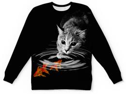 """Свитшот унисекс с полной запечаткой """"Кот и Рыбки"""" - кот, коты, рыбы, золотые рыбки"""