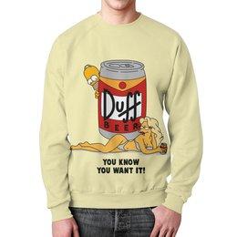 """Свитшот унисекс с полной запечаткой """"Пиво """"Duff"""""""" - пиво, дафф, симпсоны, прикольные, duff"""