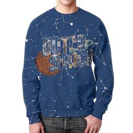 """Свитшот мужской с полной запечаткой """"Outer Space"""" - космос, вселенная"""