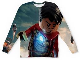 """Свитшот унисекс с полной запечаткой """"Лего Iron Man"""" - комиксы, марвел, железный человек, iron man, лего"""