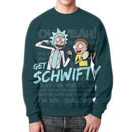 """Свитшот мужской с полной запечаткой """"Get Schwifty. Рик и Морти"""" - мульт, rick and morty, рик и морти, schwifty, rick sanchez"""