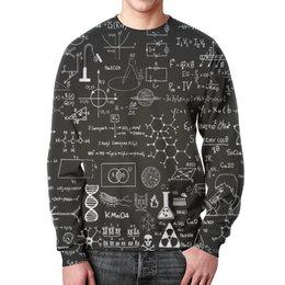 "Свитшот мужской с полной запечаткой ""Наука"" - рисунок, абстракция, наука, физика, химия"