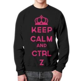 "Свитшот мужской с полной запечаткой ""Keep calm and ctrl Z"" - keep calm"