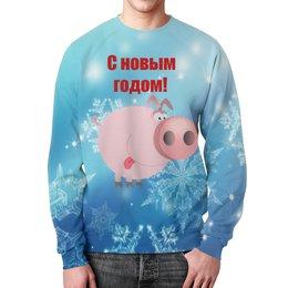 """Свитшот унисекс с полной запечаткой """"Год кабана"""" - новый год, кабан, свинья, 2019, год кабана"""