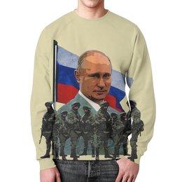 """Свитшот мужской с полной запечаткой """"Путин / Самый вежливый из людей"""" - россия, russia, путин, президент, putin"""