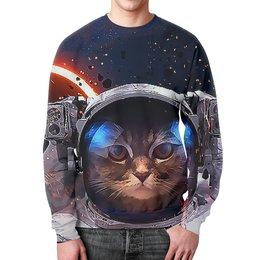 """Свитшот унисекс с полной запечаткой """"Котик в космосе """" - прикол, юмор, космонавт"""