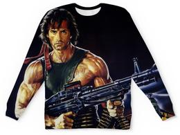 "Свитшот унисекс с полной запечаткой ""Рэмбо (Rambo)"" - рэмбо, rambo"