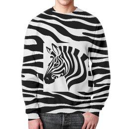 """Свитшот унисекс с полной запечаткой """"Зебра"""" - зебра, белый, чёрный, дизайн, графика"""
