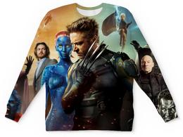 """Свитшот унисекс с полной запечаткой """"Люди Икс (X-Men)"""" - росомаха, люди икс, марвел, x-men, wolverane"""