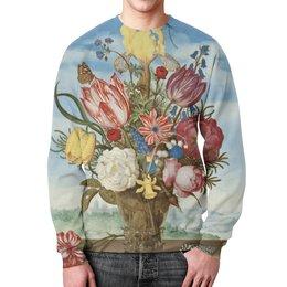 """Свитшот мужской с полной запечаткой """"Букет цветов на полке (Амброзиус Босхарт)"""" - цветы, картина, живопись, натюрморт, босхарт"""