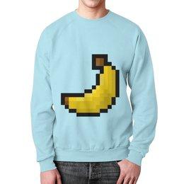 """Свитшот мужской с полной запечаткой """"Пиксельный банан"""" - 8 bit, пиксельный, 8 бит, банан, wax"""