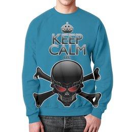 """Свитшот унисекс с полной запечаткой """"Keep calm  (1)"""" - череп"""