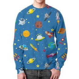 """Свитшот мужской с полной запечаткой """"Только космос!"""" - юмор, space, космос, наука, thespaceway"""