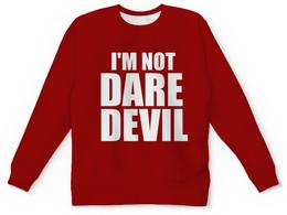 """Свитшот унисекс с полной запечаткой """"I'M NOT DAREDEVIL(Сорвиголова) """" - daredevil, сорвиголова"""