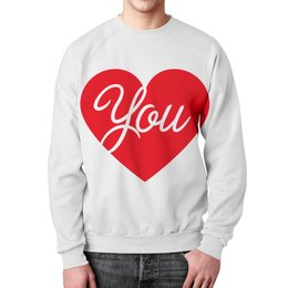 """Свитшот унисекс с полной запечаткой """"I Love You"""" - сердце, любовь, день святого валентина, i love you, я тебя люблю"""