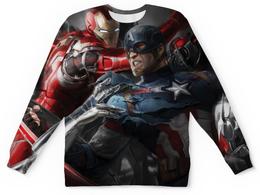 """Свитшот унисекс с полной запечаткой """"Капитан Америка и Железный Человек (Мстители)"""" - avengers, iron man, cartain america"""