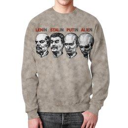 """Свитшот мужской с полной запечаткой """"Лидеры"""" - ленин, alien, россия, путин, сталин"""