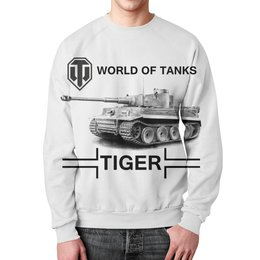 "Свитшот мужской с полной запечаткой ""Свитшот WOT Tiger"" - world of tanks, танк, танки, tank, wot"