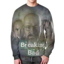 """Свитшот унисекс с полной запечаткой """"Во все тяжкие (Breaking Bad)"""" - во все тяжкие, breaking bad, хайзенберг, соул"""