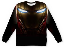 """Свитшот унисекс с полной запечаткой """"Marvel(IronMan)"""" - комиксы, marvel, железный человек, ironman"""