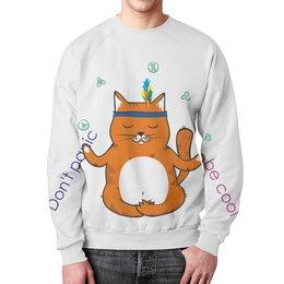 """Свитшот унисекс с полной запечаткой """"Рыжий котик Don't panic be cool - it's idea shop"""" - кот, релакс, спокойствие, нирвана, мир"""