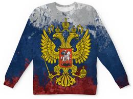 """Свитшот унисекс с полной запечаткой """"Россия"""" - россия, я русский, патриот, страна, russia"""