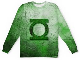 """Свитшот унисекс с полной запечаткой """"Зелёный Фонарь (Green Lantern)"""" - green lantern, зелёный фонарь"""