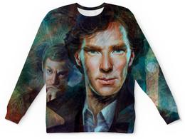"Свитшот унисекс с полной запечаткой ""Sherlock Holmes"" - sherlock, шерлок, бенедикт камбербэтч, мартин фримен доктор ватсон"