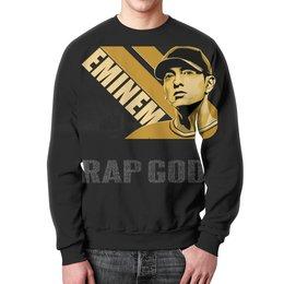 """Свитшот унисекс с полной запечаткой """"Eminem"""" - rap god, 8 миля, lose yourself, фристайл"""