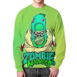 "Свитшот мужской с полной запечаткой ""Zombie Madness"" - арт, zombie, зомби, обезьяна, горилла"
