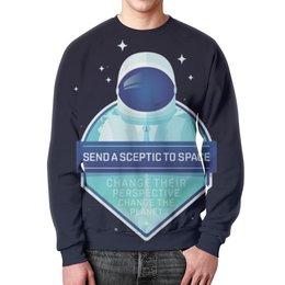 """Свитшот мужской с полной запечаткой """"The Spaceway"""" - space, звезды, космос, наука, thespaceway"""