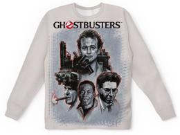 """Свитшот унисекс с полной запечаткой """"Ghost Busters"""" - кино, фантастика, комедия, охотники на привидений, ghost busters"""