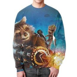 """Свитшот мужской с полной запечаткой """"Guardians of the Galaxy Design"""" - фантастика, стражи галактики, реактивный енот, грут, киноманам"""