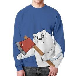 """Свитшот мужской с полной запечаткой """"Белый медведь с топором"""" - медведь, мультфильм, смешной, топор, холод"""