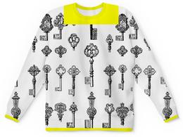 "Свитшот унисекс с полной запечаткой ""Тайный ключ"" - белый, черный, желтый, ключ"