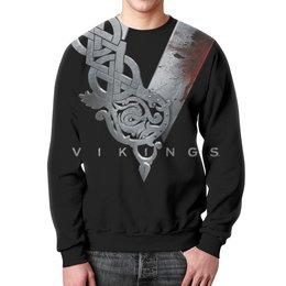 """Свитшот унисекс с полной запечаткой """"Vikings"""" - история, викинги, vikings, путь воина"""
