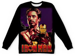 """Свитшот унисекс с полной запечаткой """"Iron Man/Железный человек"""" - фантастика, marvel, железный человек, iron man, ironman"""
