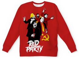 """Свитшот унисекс с полной запечаткой """"Red Party"""" - ленин, маркс, коммунизм, сталин, фидель кастро"""